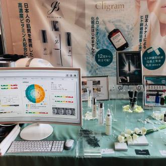 第64回日本形成外科学会総会