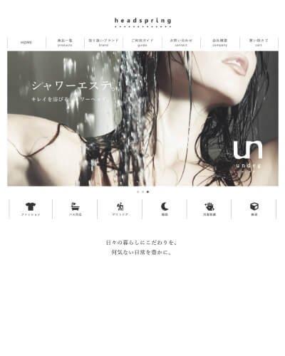 newspage_headyahoo